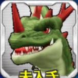 コアドラモン(緑)